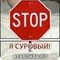 Крымская ахинея - последнее сообщение от Nikola
